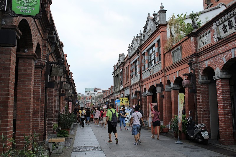 Photo de Sanxia Old Street